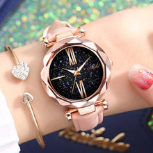 2019 new Korean version of simple casual star surface ladies watch SHSHD fashion trend new ladies watch wholesale spot