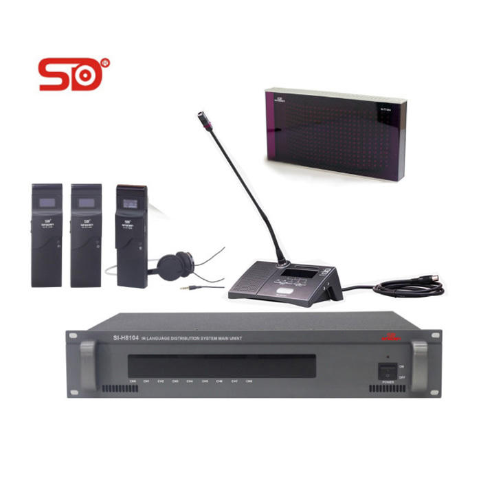 SINGDEN simultaneous interpretation digital translation system