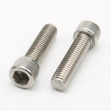 Din912 Inox A4 Bolt & Tech Sem Nut M22 Stainless Steel Csk Hex Din7991 M52 Socket Head Cap Screw