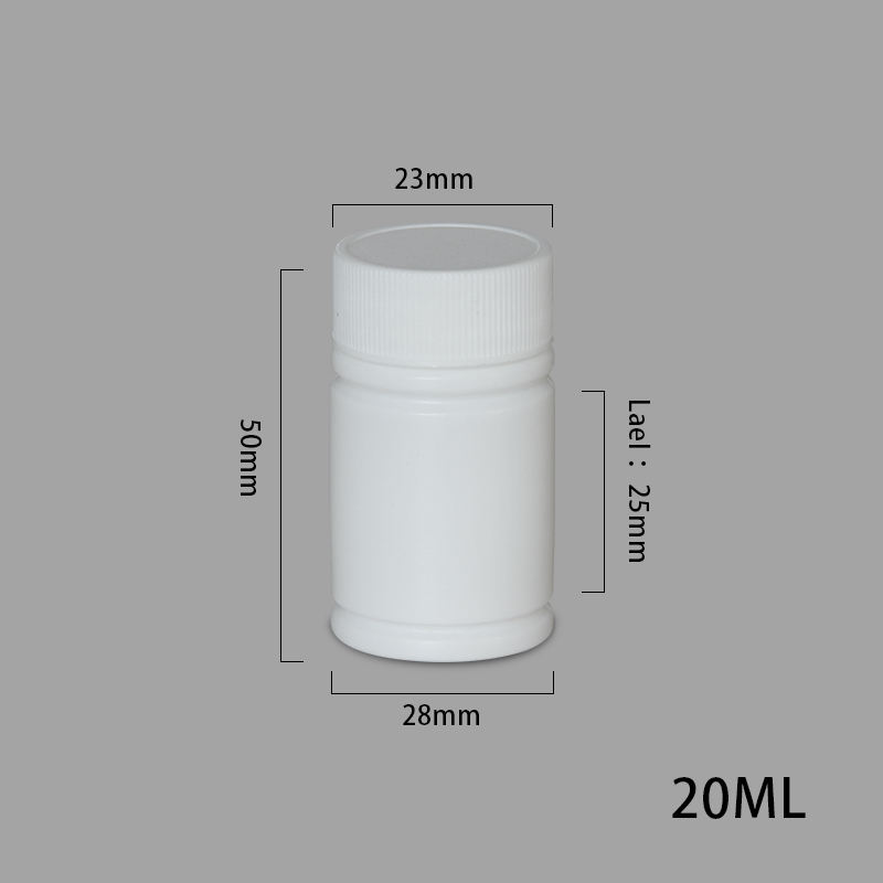 20ML Empty Round Shaped Frosted Design HDPE Plastic Medicine Bottle Container Jar For Capsules Storage