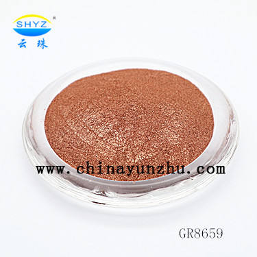 Yunzhu Makeup Mica Pigments Intense Chroma Brown Color Mica Colorants