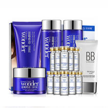 obo cosmetic BIOAQUA blueberry extract toner essence skin care set
