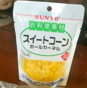 sweet corn kernel in pp bag