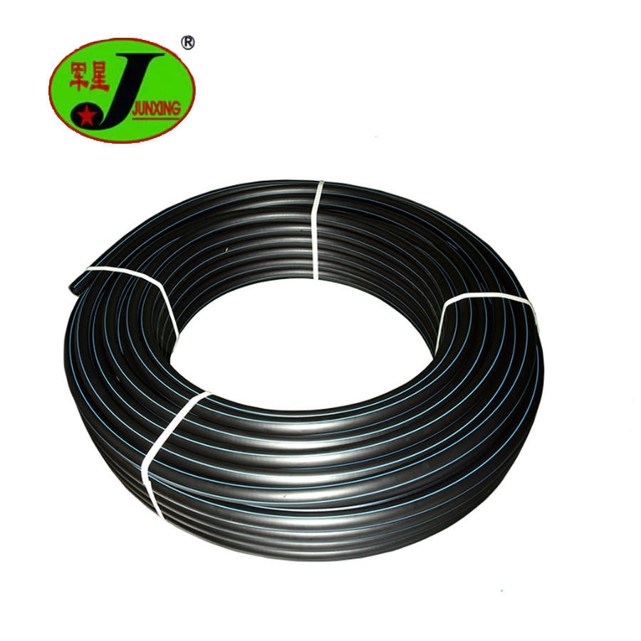 Hdpe agricultural drip irrigation pipe price