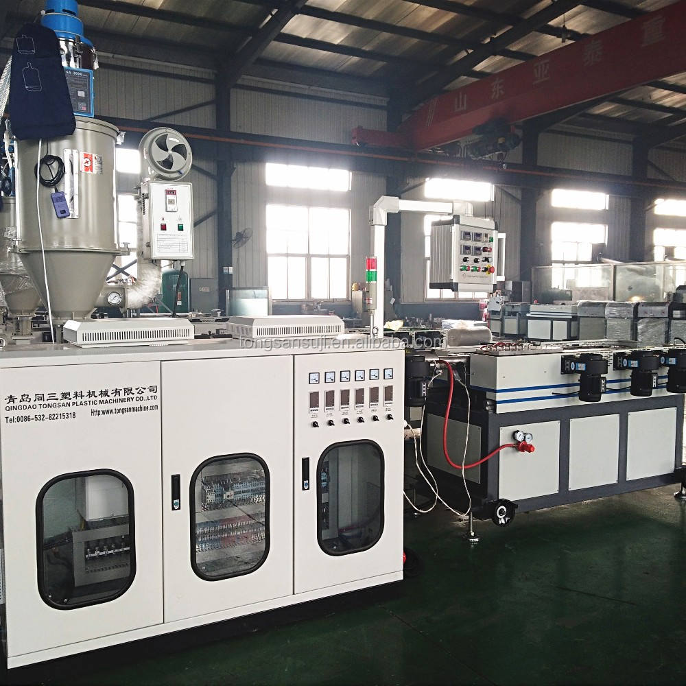 Vacuum forming PP EVA washing machine / air conditioner drainage single wall corrugated pipe making machine