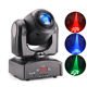 DMX mini gobo projector sharpy led spot moving head rotating gobo light for disco party club