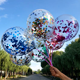 12 inches party city balloon order supplies balloons decoration Iridescent Confetti Balloons