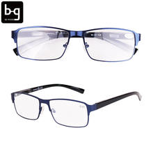 Blue metal reading glasses manufacturers china 2.25 foster grant