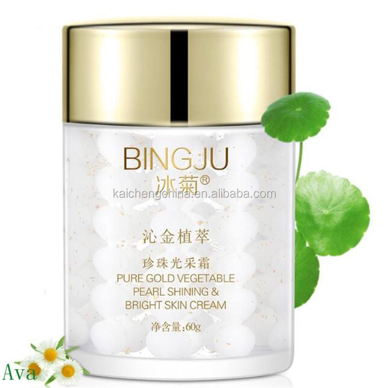 Рекомендуем Гуанчжоу Профессиональный оптовый OEM Bingju крем для лица белый жемчужный крем для отбеливания