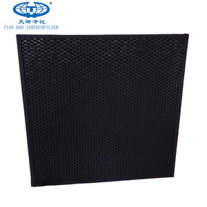 TianHao Wholesale Air Filter PP Honeycomb Cardboard Activated Carbon Filter For Removing Odor