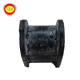 Factory Price Chassis Parts For FJ Cruiser OEM 48815-60350 Suspension Stabilizer Bar Bushing