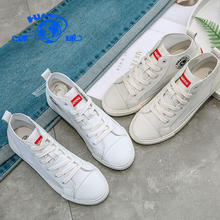 HUANQIU Lace Up  Casual Sneakers Blank White Canvas  Women Shoes OEM