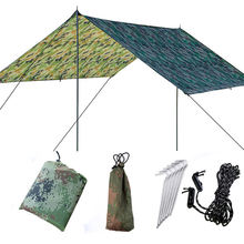 2 in 1 Ultralight Single layer 210T Nylon Easy Set Up Camping Tarp Shelter camping Army-green sun shelter camping rain fly