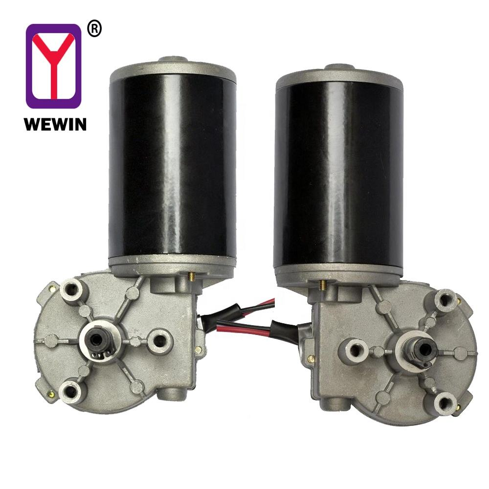 48V DC Motor 12V 24V 300 Watt Electric Gearbox Motor High Torque Small Worm Gear Motor for Automatic Application