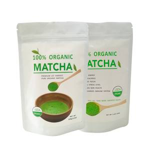 Chinese Nature Herbal Japanese Matcha Powder for cold water