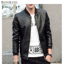 TONGYANG UNIVOS KUNNI Autumn Winter Men's Leather Coat Korean Slim Fit Leather Jackets Fashion Casual Outwear for Man Jacket