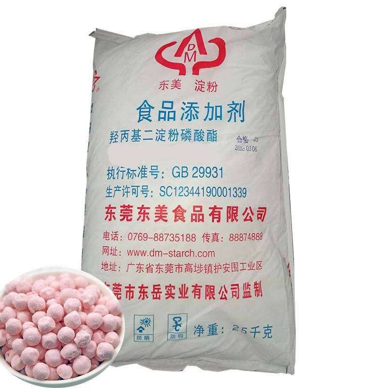 modified starch for pearls sago made in China