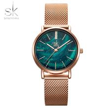 Shengke Fashion Luxury Brand Women Watch Aurora Starry Dial Lady Watch Stainless Quartz Female Watches Montre Relogio Feminino