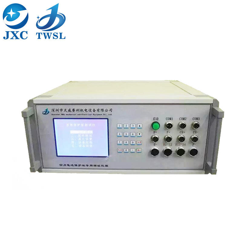 0-24 series cylindrical battery BMS tester / 18650 battery BMS tester