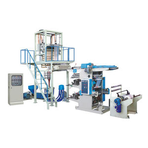 High quality automatic plastic film blowing extruder machine price