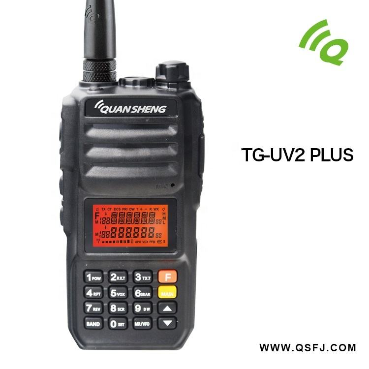 IP67 encrypted vhf uhf transceiver