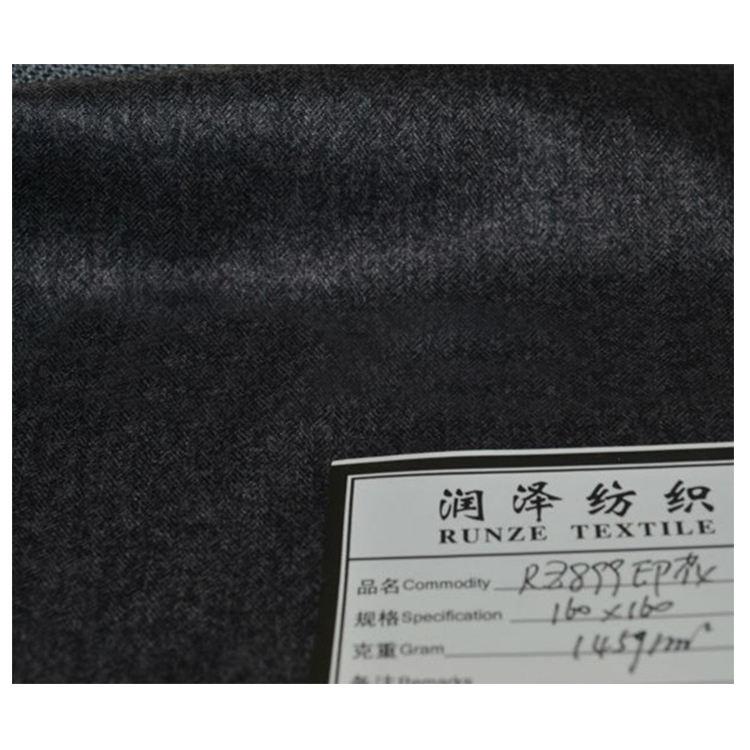 100% полиэстер елочка ковбойский стиль джинсовая ткань Cationic елочка для экипировки