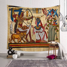 G&D Ancient Egyptian Series Home Hang Cloth Tapestry Wall Hanging Tapestry