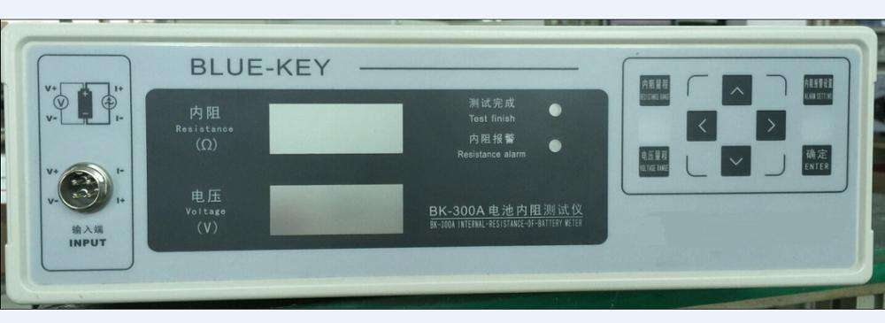 Battery Internal Resistance Tester Lithium Ion Battery Internal Resistance Testing Machine For Battery Tester System BK-300A