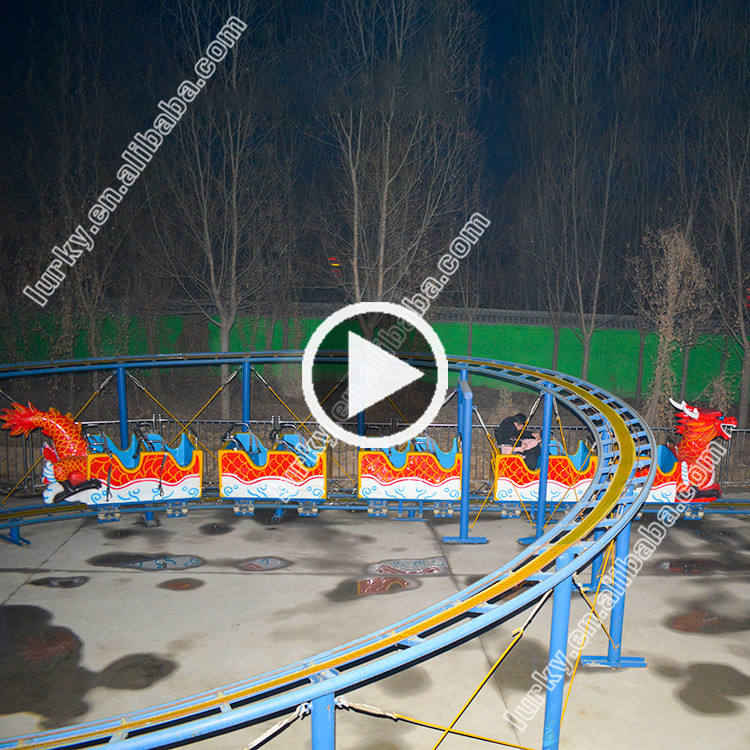 Made in China Kids Roller Coaster for Sale Amusement Playground Equipments