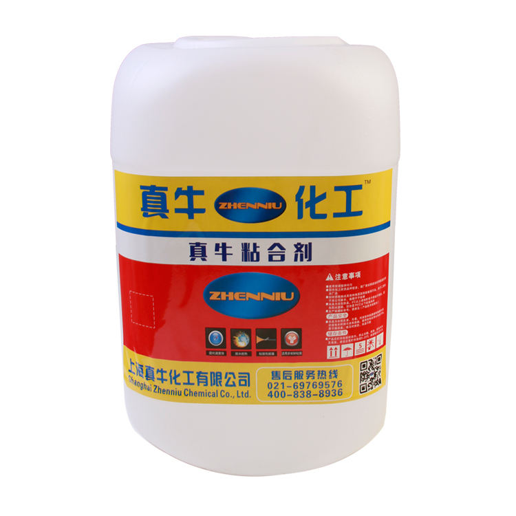 factory supply clear liquid glue adhesive for sponge foam mattress sofa furniture making glue