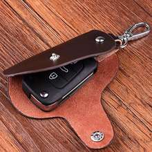 Grain Leather Key Case for Car, Key Bag for Car, Car Key Case