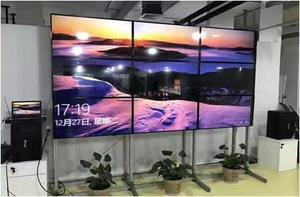 46 Inch LED Indoor Video Wall Display Stand FHD Harga