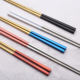 Hot Sale Colorful Stainless Steel Metal Chopsticks With Custom Logo Wedding Gift Souvenirs