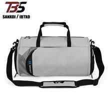 IBTXO Amazon Travel Duffel Bag Women And Men Fitness Sports Gym Bag With Shoes Compartment
