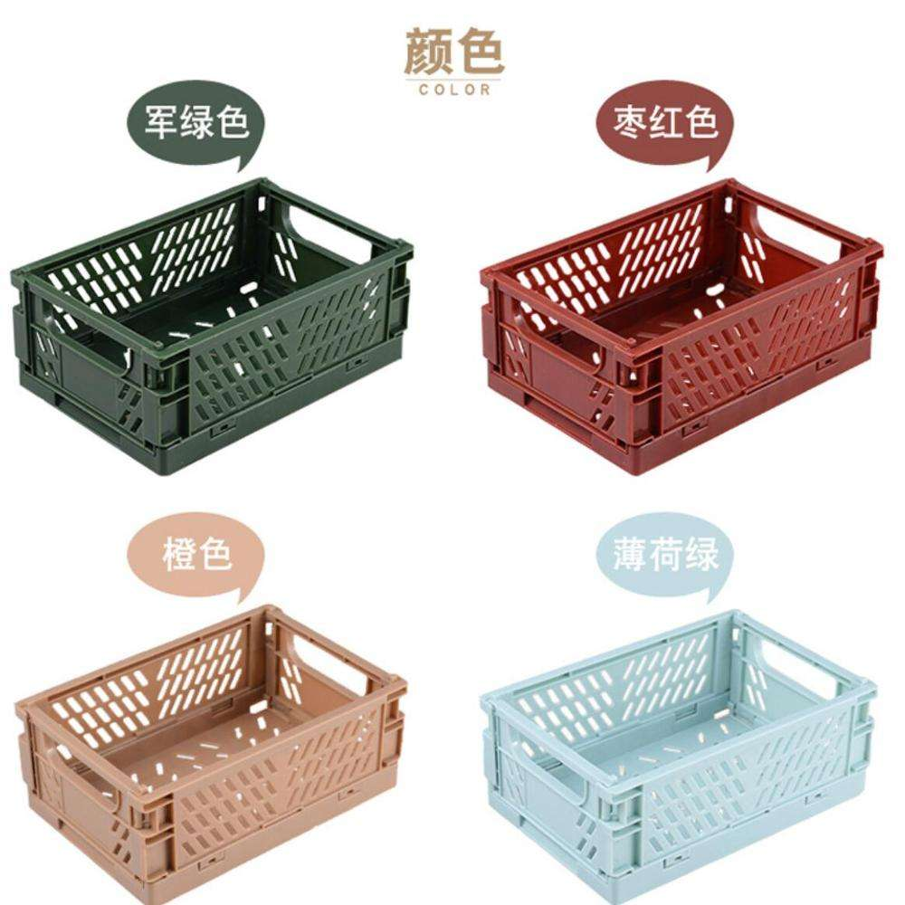 Bafuluo korea style easy usage plastic foldable crate for storage