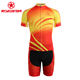 Short Sleeve Roadstar Drop Shipping Custom Made Short Sleeve Inline Cycling Jersey