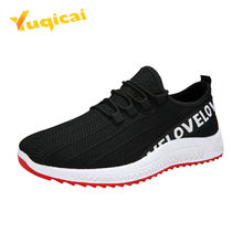 Wholesale High Quality Branded Sports Casual Shoes Campus For Man