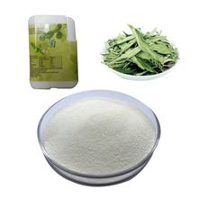 Best Popular Natural Sweetener sugar substitute good price stevia powder extract