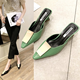 The new style korean fashion shoes woman high heel slipper fancy leather latest sandals