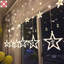 Motif party Christmas  star LED string lights decoration