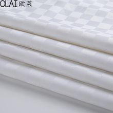 Wholesale white  organic jacquard  100 linen cotton fabric
