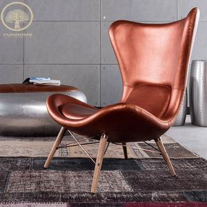 Sala de sillas de salón silla clásica de Salón de la cáscara de huevo sillas