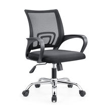 Office usd mid back lift swivel chairs ergonomic mesh office chair