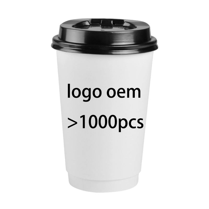 small qty Custom Design Disposable Hot white Coffee Paper Cup