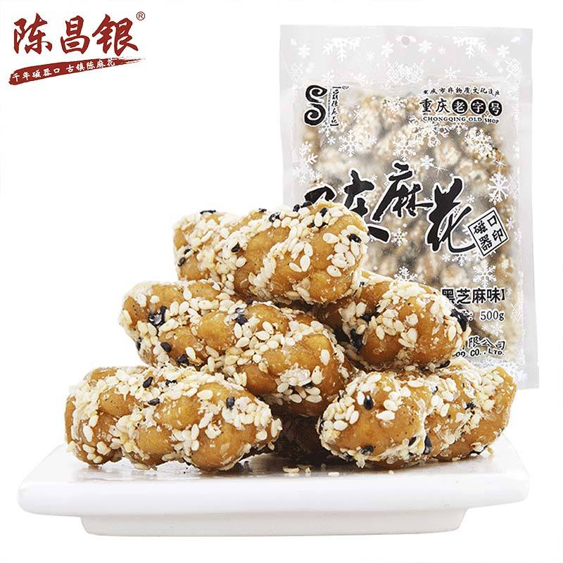 Chinese Handmade Crispy food black sesame flavor fried dough twist office Pastry