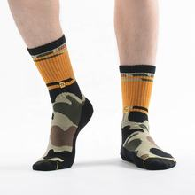 MEIKAN Knitted Unisex Socks Custom Camo Pattern Combed Cotton Knit Thin Fashion Socks Men