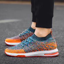 New fashion Flying Weaving Air Cushion Running Shoes Sneakers Men Breathable Human Race Colorful Shoes Male Casual