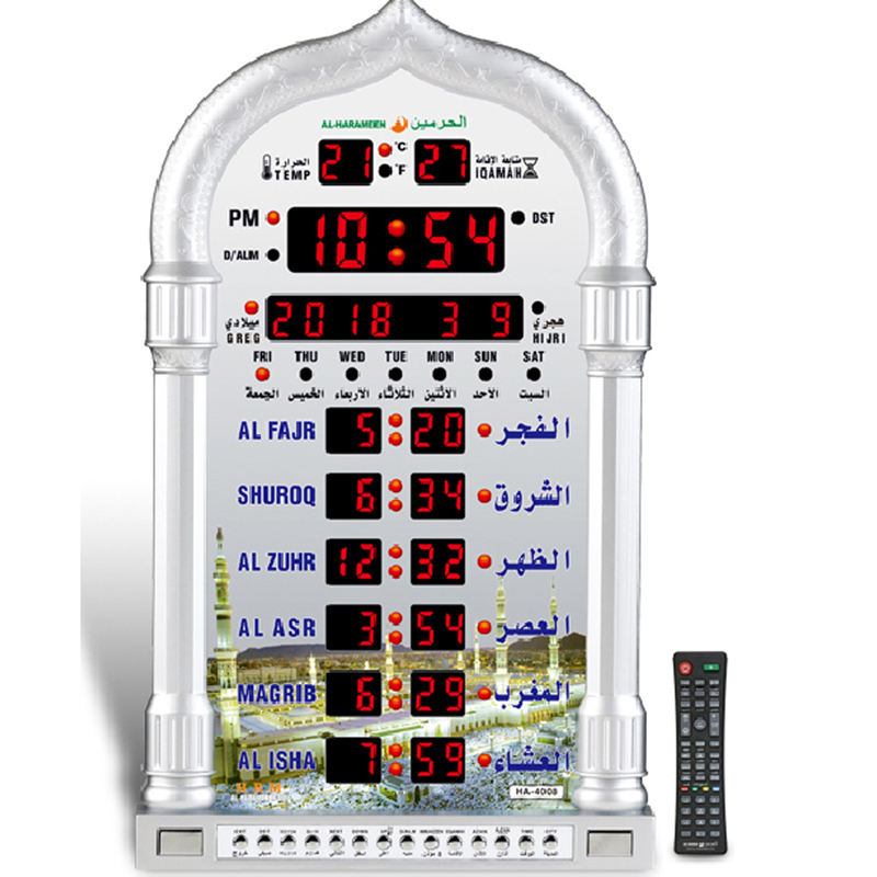 islam azan alarm clock digital time clock big azan ramadan gifts mosque prayer wall azan clock