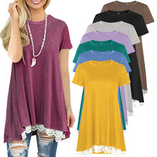 Women Lace Tunic Top Sweatshirt Long Sleeve Blouse A-Line Sweet soft T-Shirt Dress