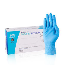 Free Sample Medical Powder Free Nitrile Examination Gloves Malaysia With  Finger Texture